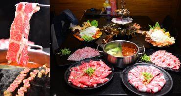 台北捷運永春站美食 | 御鮮殿頂級鍋物,全台首創琉璃燒吃法,頂級天王海鮮塔,兩隻大龍蝦新鮮上桌