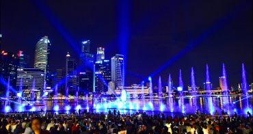 新加坡必看免費夜景秀 | 濱海灣金沙酒店燈光水舞秀,位置/時間/注意事項提醒