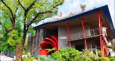 台南零碳綠建築親子景點 | 綠色魔法學校~藏身成功大學的空中花園,像是城市中的現代諾亞方舟