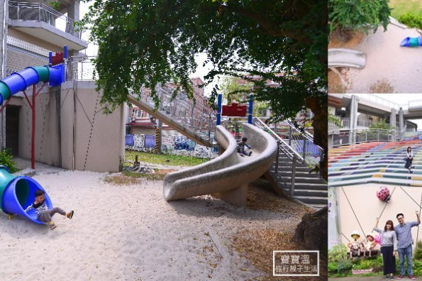 嘉義親子景點 | 北園國小,兩層樓溜滑梯、大沙坑、彩虹階梯特色小學