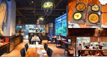 台北捷運餐廳 | 正宗義大利餐廳Osteria by Angie (大直店),同事家人聚餐好選擇