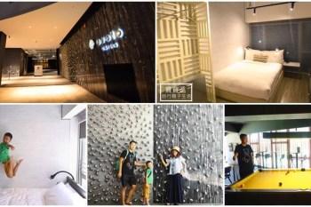 香港飯店   奧華酒店·南岸Ovolo Southside~工業風精品旅店,香港海洋公園住宿推薦
