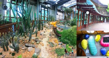 台北景點   台北典藏植物園,天使森林蔬食餐廳,雨天備案室內親子景點,也適合IG打卡