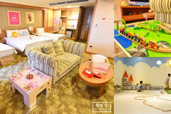 高雄親子飯店》義大天悅飯店 Hape主題房,被德國Hape無毒木製玩具淹沒的高質感親子飯店