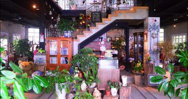 新竹尖石》紅薔薇景觀餐廳,午晚餐/下午茶/親子友善/露營,適合全家出遊的新竹景點