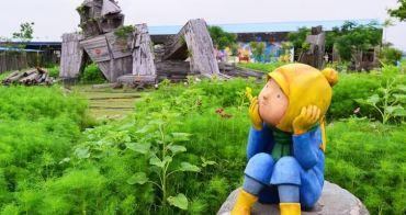 【台南幾米景點】優雅農夫藝文農場~繽紛裝置藝術、農場就是美術館/超適合IG打卡/台南一日慢遊