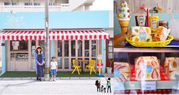 沖繩那霸》Yes!!!PICNIC PARLOR 美式雜貨風水果三明治、冰淇淋專賣店(近那霸市區、新都心)
