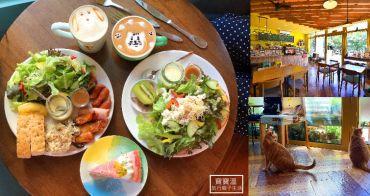 桃園早午餐餐廳》桃園中正藝文特區 GEMI Cafe爵米咖啡,可愛喵咪拉花、鄉村風早午餐
