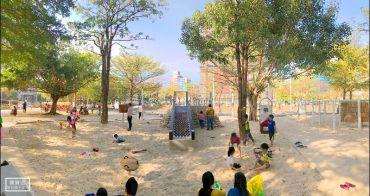台中新特色公園》文心森林公園~12感官遊戲體驗區、木珠溜滑梯、伸縮木樁、盤型鞦韆、超大沙坑迷宮