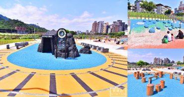 台北新特色公園》道南河濱公園兒童遊戲場~火車主題公園, 六大主題遊具任你玩