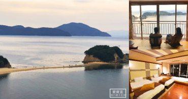 小豆島必住飯店》小豆島天空海廬酒店,擁有眺望天使之路最佳景觀的溫泉飯店