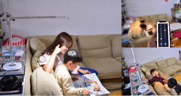 Dyson Lightcycle檯燈開箱   最聰明的智慧檯燈,追蹤日光自動調整光線,送給全家人最實用的禮物