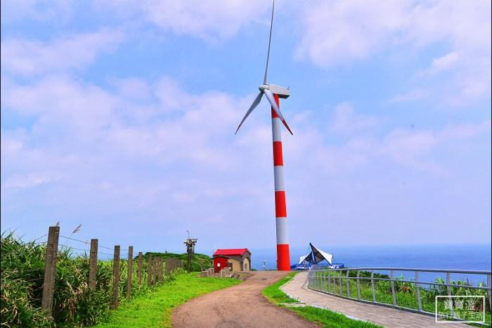 新北市石門風車公園,北海岸好望角看海步道、療癒紅白大風車.超隱密的看海秘境