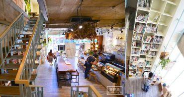 基隆文青必訪》基隆最美獨立書局【見書局】,結合咖啡廳複合書店,基隆IG打卡點