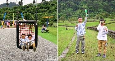生態公園探險去! 帶著孩子的新裝備【德國野酷 JAKO-O】探險組,跟大自然做朋友,野餐露營都能玩
