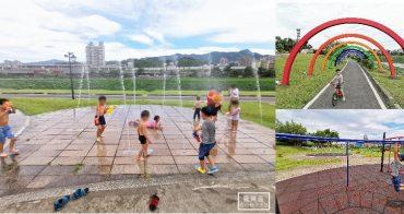 新北市特色公園》汐止星座公園~星光橋下免費玩水景點、大沙坑、兒童遊戲場、河岸自行車道