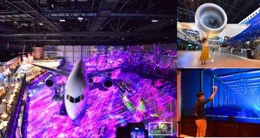 名古屋必玩新景點》中部機場新設施FLIGHT OF DREAMS全攻略,波音787親子主題樂園、航廈造型特色星巴克