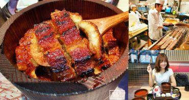 名古屋中部機場必吃》まるや鰻魚飯三吃,正確吃法大公開,還可以看飛機起降