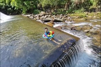 新北市最美玩水秘境》雙溪清水坑,冰涼溪流隱藏著戲水池,水不深適合小孩子