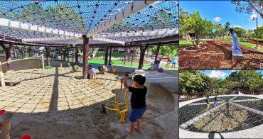 台北南港公園兒童遊戲場》森林冒險玩特色公園最新親子景點,樹屋溜滑梯、天網沙坑、旋轉盤繩架