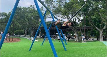 台北南港公園兒童遊戲場》森林冒險玩特色公園最新親子景點,樹屋溜滑梯、天網沙坑、旋轉盤繩架(全台最刺激飛鳥溜索開放)