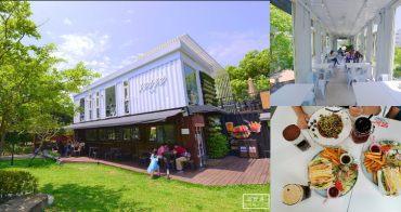 桃園貨櫃屋景觀咖啡廳   林口體大毫米咖啡,提供早午餐輕食,門口有大草皮,歡迎來野餐