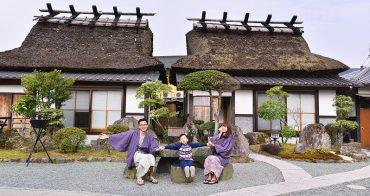 由布院溫泉住宿》由布院牧場之家~住傳統日式茅葺屋、享受免費獨棟溫泉湯屋,適合親子入住
