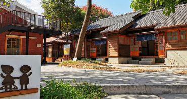 桃園中壢景點   壢小故事森林,百年日式建築喝下午茶、最新免費親子景點