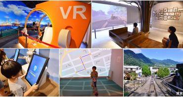 苗栗新景點》台灣油礦陳列館,互動多媒體親子館,帶你一探台灣第一口油井