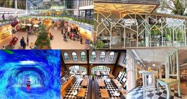 宜蘭五大網美系觀光工廠,不論雨天晴天都能玩,大人小孩同樂室內景點