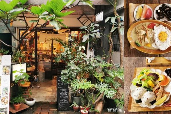 新北板橋早午餐》Merci Petit老宅雜貨古董咖啡館,日式定食餐點好吃氣氛超好