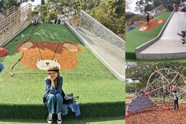新北市親子景點》林口小熊公園 (林口社區運動公園),野餐大草地、小熊溜滑梯特色公園
