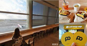 沖繩機場美食| 2020沖繩豬肉蛋飯糰最新分店,國際線航廈也有,免排隊可看飛機起降