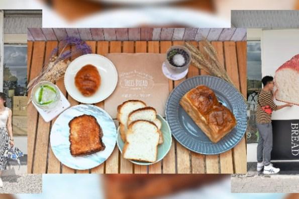 台北必吃生吐司》來自日本鳥取TREES BREAD 高級生吐司. 民生社區免排隊本店