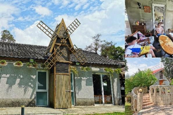 台北陽明山餐廳》天使分享咖啡廳.  綠草地風車庭院、十字白色鐘塔好浪漫