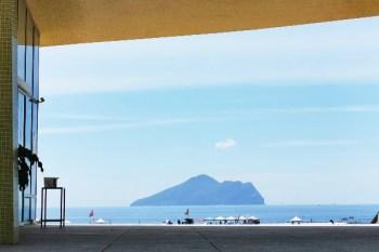 宜蘭頭城景觀咖啡》九號咖啡外澳館. 看龜山島景觀、飛行傘降落、踏浪玩沙親子景點