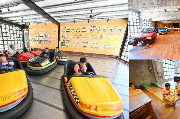 宜蘭蘇澳室內景點》計程車博物館TAXI Museum. 汽車迷別錯過、還有碰碰車可以玩