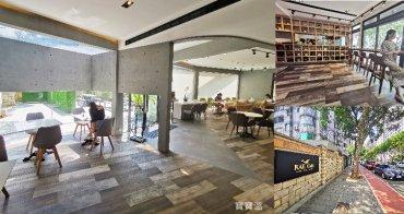 新北林口新咖啡館》KAE Cafe 早午餐. 林口小熊公園旁的網美文青咖啡館、朋友聚會餐廳