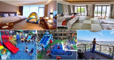宜蘭住宿、宜蘭飯店推薦》10間必住宜蘭親子飯店、高人氣溫泉酒店,網路高評價住宿
