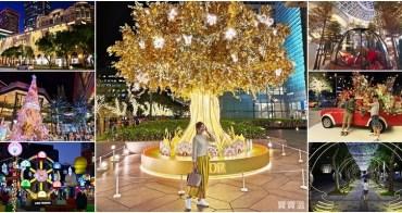 2020台北耶誕節》台北信義區耶誕城, 必逛必拍聖誕燈飾地圖攻略(交通/美食/最新資訊)