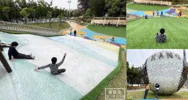 嘉義親子景點》KANO園區特色公園. 超寬版星光溜滑梯+嘉義市第一座滑草場