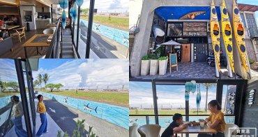 花蓮海景餐廳》秘密海咖啡. 面對一望無際的太平洋、開門就是北濱自行車步道