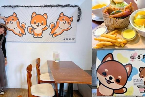 台東早午餐咖啡館》台東六吋盤早午餐,柴犬主題好萌, 沖繩飯糰必吃!!