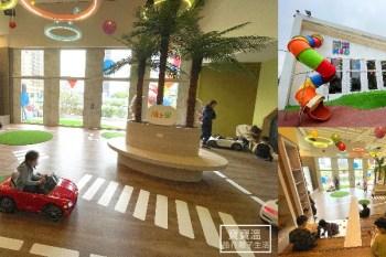 桃園免費樂園 築億海格~遛樂KID快閃樂園,電動車、六米高彩虹溜滑梯