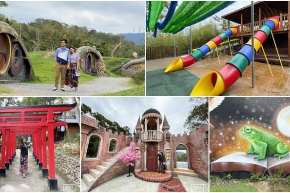苗栗苑裡新景點》綠意山莊,把哈比屋,日本鳥居,童話小屋都搬進園區,景觀餐廳吃火鍋,還可以露營住小木屋