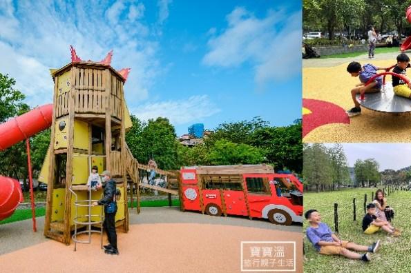 台北內湖親子景點》湖山六號公園, 消防車主題遊戲場, 搭捷運大湖公園站出站就到的特色公園