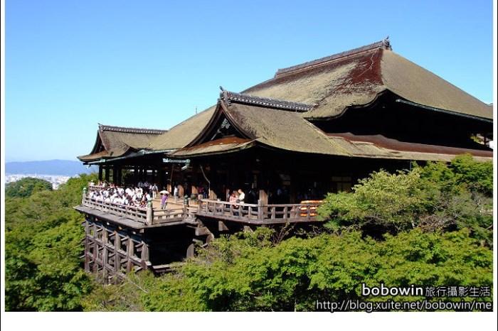 [ 關西京都自由行 ] Day3 part1 京都第一名所~清水寺