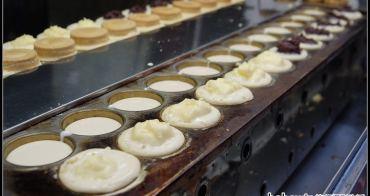[ 新北市美食 ] 瑞芳民生街美食(阿霞龍鳳腿、萬丹紅豆餅、林記胡椒餅)
