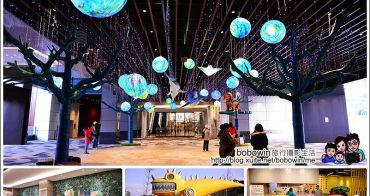 《 台北南港找幾米 》南港站CITYLINK購物商城 幾米吹泡泡裝置展(展期到2015/4/6止)