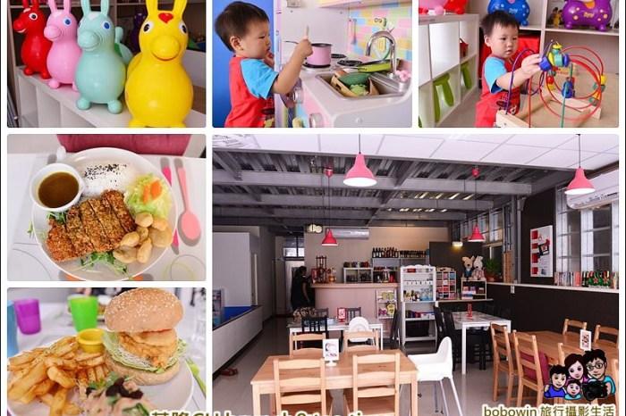 《 基隆親子餐廳 》愛CU brunch&tea time親子餐廳 基隆第一間親子主題餐廳